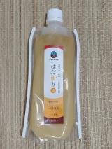新・発酵飲料 はだ恵り~楽~200gの画像(1枚目)