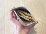 いずもなでしこの「のどぐろスープ」をうどん出汁に使って作ってみた!の画像(2枚目)