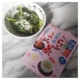夏野菜 モロヘイヤ と 梅昆布茶の画像(1枚目)
