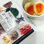 #玉露 の #旨味 #だし を使いました! こちらは、国産原料にこだわった旨味だしです♪すっきりとした味わいの #茶葉 をブレンドし、化学調味料を使わず仕上げています。また、京都らしく #…のInstagram画像