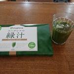 #ユーグレナ #euglena #ミドリムシ #緑汁 #59種類の栄養素 #健康食 #地球に優しい #青汁 #スーパーフード #健康オタク #monipla #euglena_fanのInstagram画像