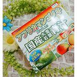 アフリカマンゴノキエキス入り国産大麦若葉青汁マンゴー味ねアフリカマンゴノキエキスが入った青汁!乳酸菌が100億個も入っています。美味しく飲めて、お腹の調子もいい感じです。青汁の味のイメージが変…のInstagram画像