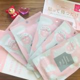 口コミ記事「韓国で注目のウユの美容パック」の画像