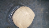 7月に発売されたばかりの「発酵美容」飲んでみました。の画像(2枚目)