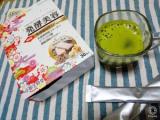 7月に発売されたばかりの「発酵美容」飲んでみました。の画像(4枚目)