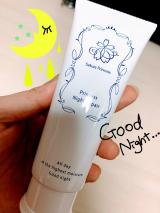 「【★モニプラファンブログ当選★】プリンセスナイトリペア」の画像(2枚目)