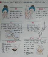 夏だから、さっぱり保湿体験したい❣️抑毛美肌®の「NEWコントロールジェルME」☆の画像(2枚目)