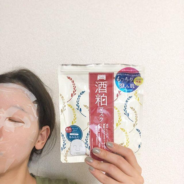 口コミ投稿:マスクレポ♡****************☑︎酒粕マスク10枚入り 650円(+税)…