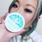 【沖縄コスメ♡ネオわらびはだ 使ってみた】20種類の美容成分がつまった粒が入っているオールインワンジェル💕とにかくオールインワンだから楽!旅行の時とかこれ1つ持ってくだけでいいから超ー…のInstagram画像