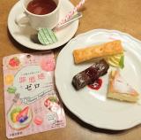 お菓子と一緒に食べるダイエットサプリ【罪悪感ゼロ】の画像(4枚目)