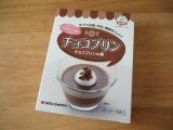 「簡単美味しい❤️ コラカフェ デザートの素」の画像(6枚目)