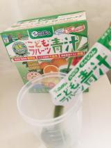野菜と乳酸菌のチカラ♡こどもフルーツ青汁の画像(7枚目)
