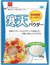 夏のひんやりカラフルデザート作り♡レインボーかき氷、カラフルゼリー、杏仁豆腐!の画像(11枚目)