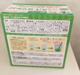 野菜と乳酸菌のチカラ♡こどもフルーツ青汁の画像(3枚目)