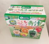 野菜と乳酸菌のチカラ♡こどもフルーツ青汁の画像(2枚目)