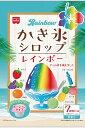 夏のひんやりカラフルデザート作り♡レインボーかき氷、カラフルゼリー、杏仁豆腐!の画像(8枚目)