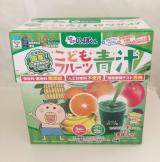 野菜と乳酸菌のチカラ♡こどもフルーツ青汁の画像(1枚目)