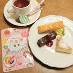 モニプラ様経由で、京都生粋堂様より頂いた「罪悪感ゼロ」お試ししました🐰☘️.お菓子を食べたい!でも太るかも…😣こちらの商品は、そんなお悩みに寄り添うサプリメントです💮.…のInstagram画像