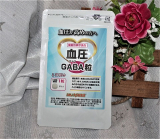 血圧が高めの方のタブレットタイプのサプリメント(機能性表示食品)『血圧GABA粒』/肥田木 和枝さんの投稿