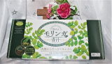 すっきり飲みやすい青汁『煌めきモリンガ青汁』/肥田木 和枝さんの投稿