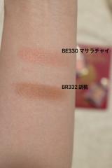 「最近購入したプチプラコスメ!マジョマジョの新色単色シャドウが使いやすい♡」の画像(7枚目)