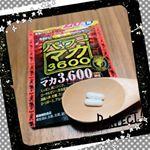 井藤漢方製薬、さんの【パワーマカ3600】約20日分  40粒  1,400円をお試しさせて頂いてます✨.こだわりマカ3600mg(生換算・1日当たり)に、すっぽん、黒にんにく、ロ…のInstagram画像