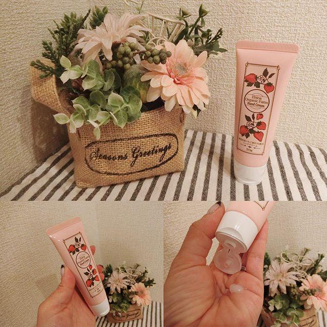 口コミ投稿:..神奈川県海老名市の特産である、いちごの恵みを活かした化粧品ブランド #海老名オ…