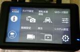 § ドライブレコーダー FineVu X500 32GB 前後2カメラ フルHD §の画像(12枚目)