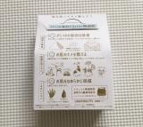 白陶泥洗顔石鹸の画像(2枚目)