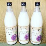 米麹甘酒 スマリ北海道の特別栽培米で金賞受賞米のおぼろづきを使用し作られた米麹甘酒🍶お米の甘み100%砂糖不使用で、お米の甘みOnly♪なのにちょうど良い甘さ‼︎‼︎ 飲む点滴…のInstagram画像