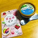 京都生粋堂様の、「罪悪感ゼロ」をお試し🥰最近ハーゲンダッツをもりもり食べてるから、罪悪感ゼロで、ちゃっかりガード🤗ハーゲンダッツの「アリスの紅茶〜クッキーを添えて〜」は、紅茶の味がしっかりして…のInstagram画像