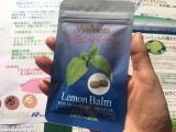 兼松ウェルネスのレモンバームのサプリを試してみました!の画像(2枚目)