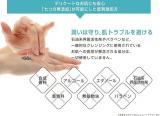 「【株式会社バースバンク様】ナマシア クレンジングクリーム」の画像(4枚目)