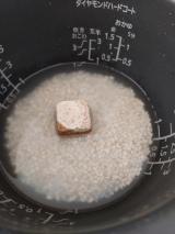 「きりたんぽ風もち麦だんご汁」の画像(2枚目)