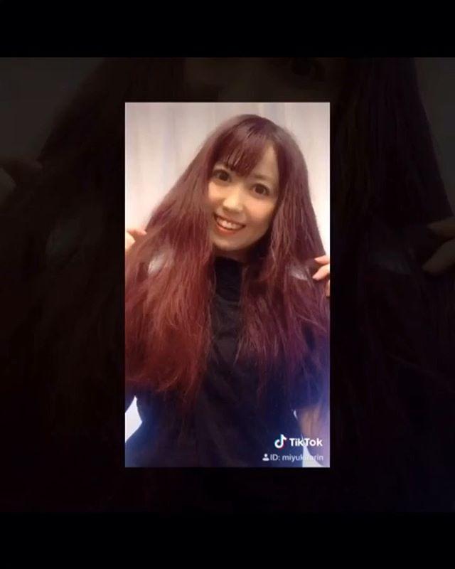 口コミ投稿:髪の毛一週間だけピンク☆・・#デビルズトリック #映え発色リレー #monipla #ishizawa…