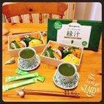 .『ユーグレナの緑汁』で、健康になろう!🍵😉👍Diventa sano con il succo verde Euglena!Become healthy with Euglena gre…のInstagram画像