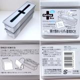 【イノマタ科学株式会社】プルアウトボックス(グレー)の画像(5枚目)