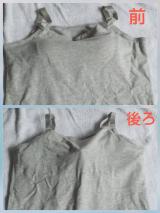 綿混脇すっきりブラトップキャミソールの画像(3枚目)