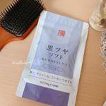 @wakanmedica.jp 美と健康サプリの専門店「和漢メディカ」より発売中の黒ツヤソフト。180粒(約1ヵ月分)価格 4,740円(税別)お得な定期購入もあります。↑…のInstagram画像