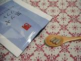 和漢素材アキョウ配合の本格派サプリ☆黒ツヤソフト☆の画像(2枚目)