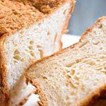 クリームパンで有名な八天堂の食パン!その名もとろける食パン。焼くではなくレンチン15秒。忙しい朝にピッタリだね(o^^o)焼かなくて美味しいの?って思いましたが、ホントにレンチン15秒で美味し…のInstagram画像