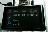 ドライブレコーダーを付けてみましたの画像(7枚目)