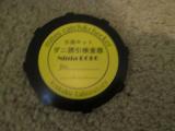 京都夏旅④Kaikadocafe 雰囲気抜群夜中のチーズケーキ &この銭湯はの画像(8枚目)