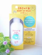 Lecura/ルクラ ベビー用UVミルク ♡の画像(1枚目)