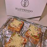 ・@hattendo_official さんより とろける食パンが届きました☺️🙌・せっかくなのでピザにしてみました❤・冷凍で届いて常温で2時間半解凍した後好みの厚さに…のInstagram画像