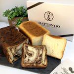 ⌂⋆*@hattendo_official  様の【とろける食パン】チョコレートとプレーンを頂いちゃいました𓂃𓆸八天堂のくりーむパンは大好きで…のInstagram画像