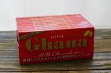 LOTTE ガーナチョコレートでガトーショコラの画像(2枚目)
