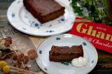 LOTTE ガーナチョコレートでガトーショコラの画像(1枚目)