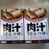 モニター☆肉汁うどんつゆの画像(1枚目)