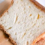 【八天堂】とろける食パンの画像(6枚目)